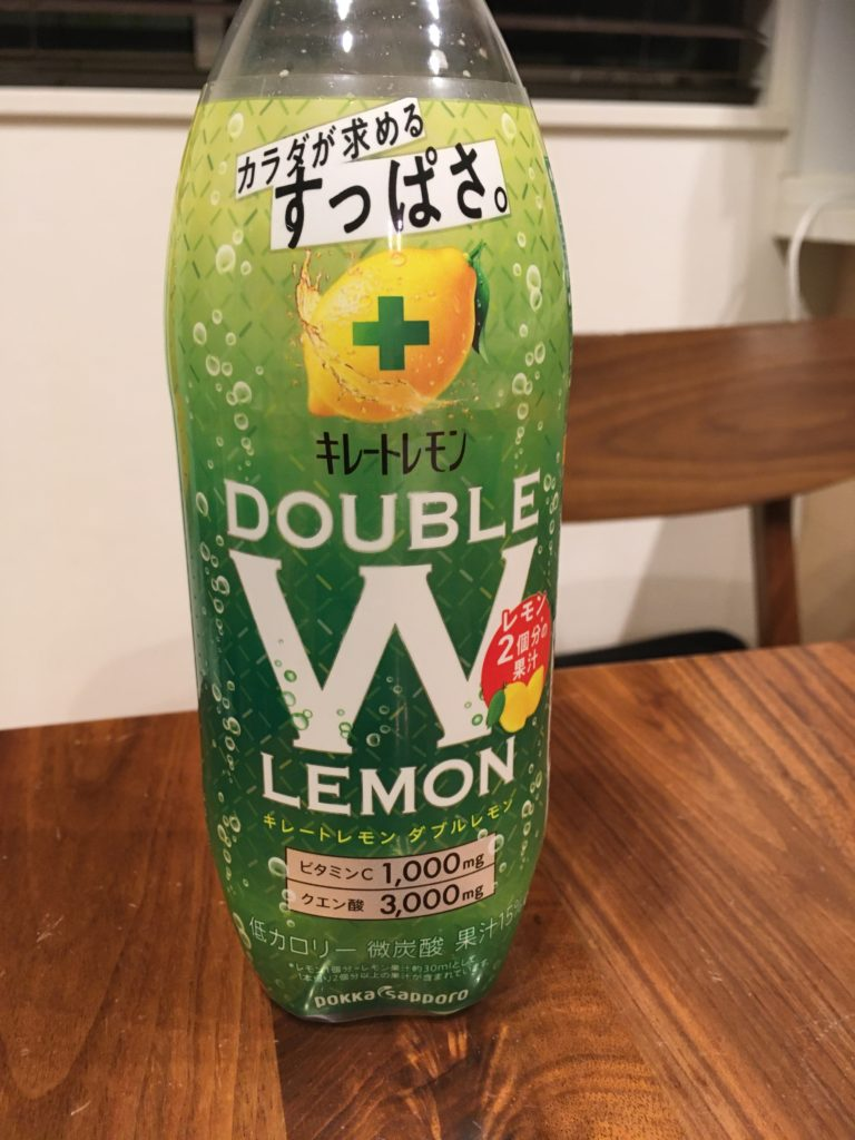 キレートレモンダブルレモン